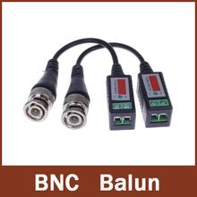 cctv balun price