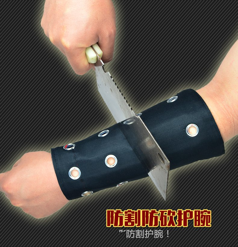 Buy Genuine anti-cutting arm shield knife wrist anti-cut elbow security protection within the body with steel self-defense weapons cheap