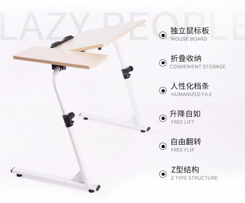 Notebook computer desk bed learning with household lifting folding mobile bedside table simple SY21D5