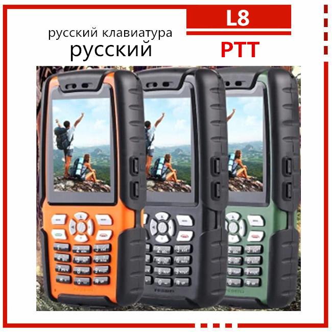 Bouns 8G Original 3800mah L8 PTT Phone L9 phone IP67 Waterproof shockproof Senior old man TV Dual Sim GSM Russian keyboard s6(China (Mainland))