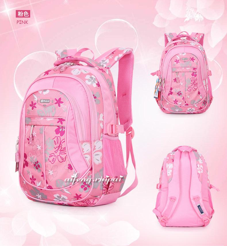 Гаджет  23 patterns 2014 new Flower child school bag in primary school students school bag male girls backpack ultra-light waterproof None Камера и Сумки
