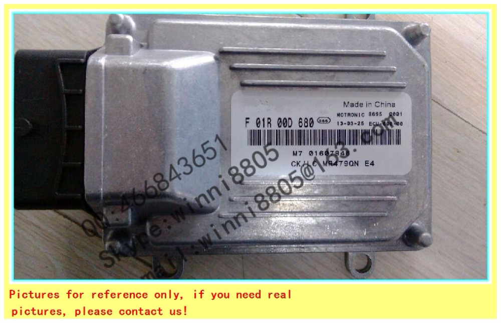Geely Free Cruiser the CK / LC car engine computer board ECU(Electronic Control Unit)/F01R00D680/M7 01607946/479QN(China (Mainland))