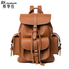 2017 backpack spring summer new ladies shoulder bag women Korean trendy fashion travel PU leather female - man Store store