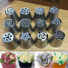 1PC Stainless Steel Tulip Nozzle Rose Flower Russian Piping Tips Nozzles Decoration for Cake DIY Icing Piping Nozzles(China (Mainland))