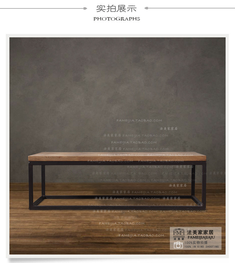 Excellent natural home of American retro wood to do the old wrought iron coffee table rectangular living room coffee table Creat<br><br>Aliexpress