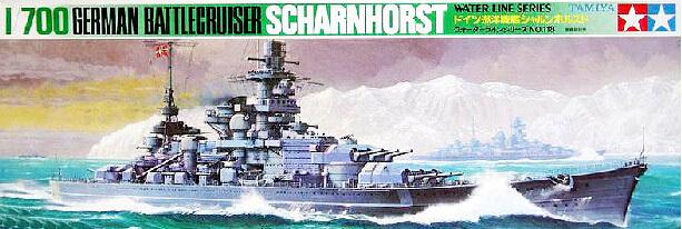 The TAMIYA assembly model of 77518 warships of World War II Germany Shane battleship Khost model(China (Mainland))