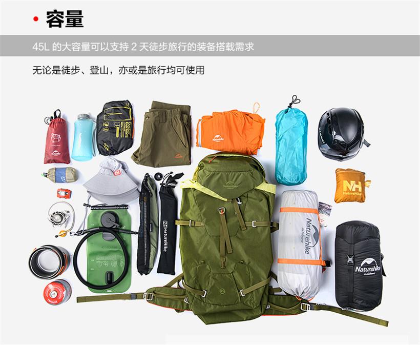 Climbing Backpack NH16B045-D17