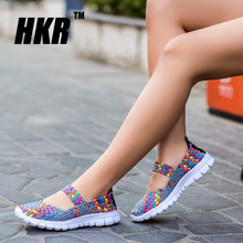 HKR 2016 summer breathable women fashion flats Shoes light flat loafer shoes Cheap Walking flats weave shoes for women 599(China (Mainland))