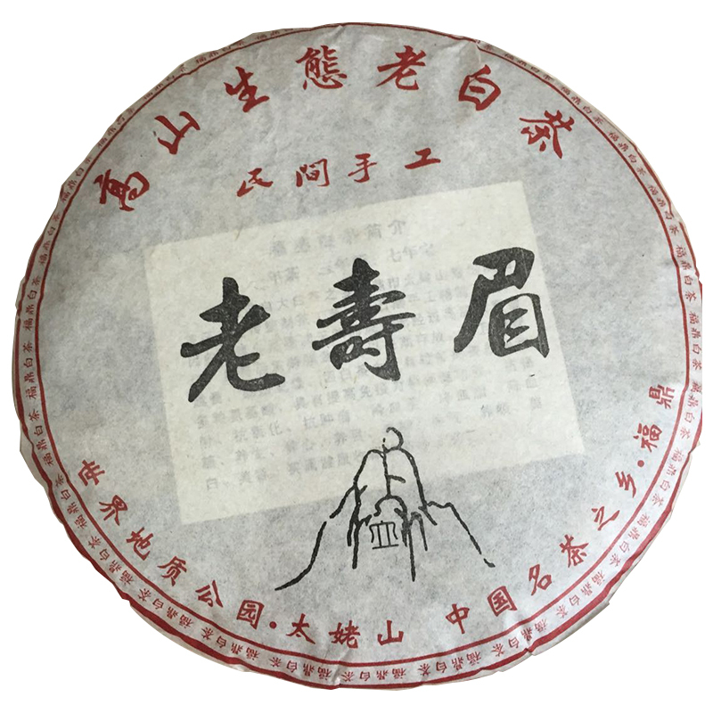 Wholesale 2012 ChenChaXiaoDao Pure Sun Handmade  White Tea 357g  Lowering Blood Pressure Shoumei White Tea Food<br><br>Aliexpress