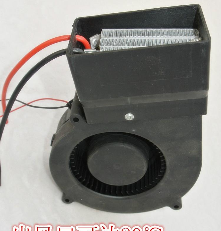New  Volt Car Heaters
