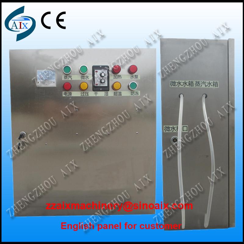 Installation on the wall steam car wash machine(China (Mainland))