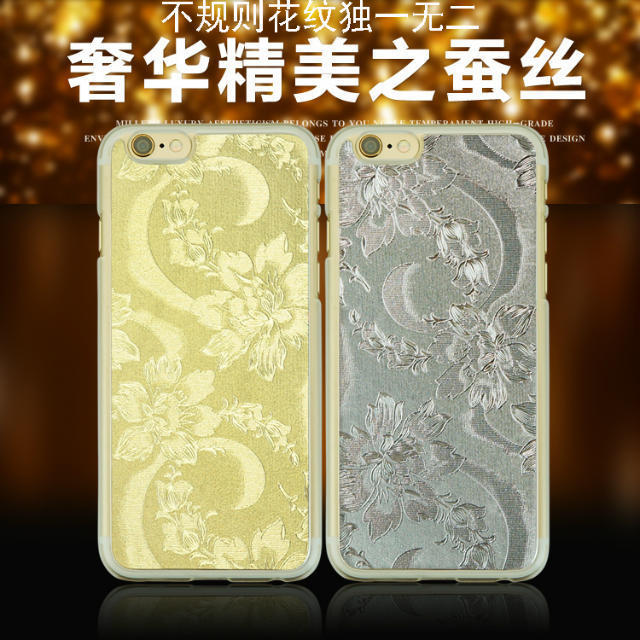 For 5.5 iphone6plus Following from the luxury elegant silk pattern for iphone6+ mobile phone cases(China (Mainland))