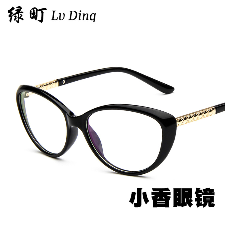 Glasses Frame Personality Quiz : fashion vintage glasses frame Anti radiation eyeglasses ...