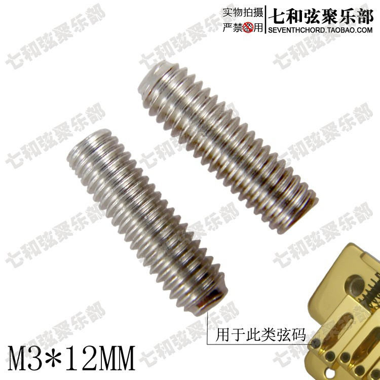 Lower string bar chrome-plating silvery metal 3*12MM inner hexagonal hole 1.5MM screw/tailpiece string code hex socket screw(China (Mainland))