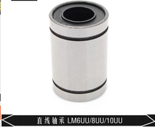 3D printer Linear bearing LM8UU 8 * 15 * 24  6UU/10UU
