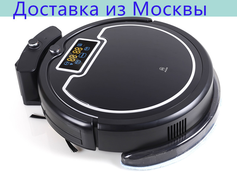 (Ship From Russia)LILIN Robot Vacuum Cleaner, wet&dry with water tank,VirtualWall,SelfCharge,UVLamp,TouchScreen,with Tone,2Brush(China (Mainland))