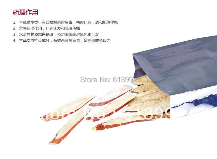 500g Licorice tea ,natural herbal tea 250g+Secret Gift, free shipping<br><br>Aliexpress