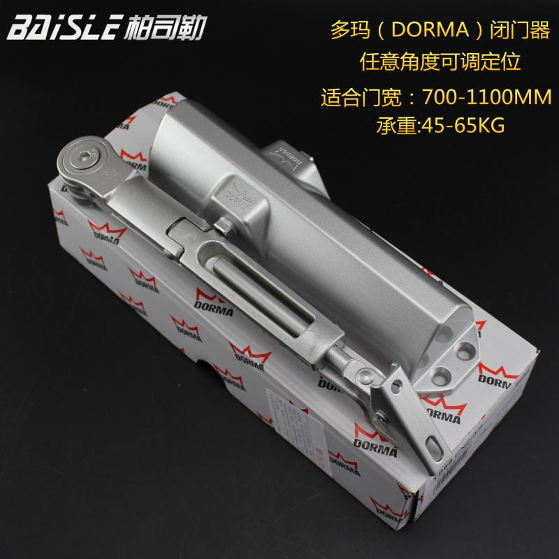 Bai Sileduoma series TS68 positioning DORMA hydraulic closers closed fire door closers(China (Mainland))