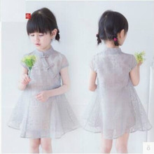 Buy 5a120 Chinese Cheongsam Baby Girls Dress kids dresses girls summer children clothing wholesale kids toddler clothes for $41.94 in AliExpress store
