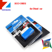 Buy Plug Drive EcoOBD2 Economy Chip Tuning Box Diesel Cars 15% Fuel Save EcoOBD2 diesel car blue one for $4.30 in AliExpress store