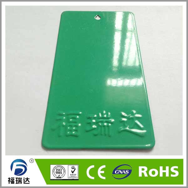 TGIC-free wrinkle polyester resin spray electrostatic paint RAL6017 color(China (Mainland))