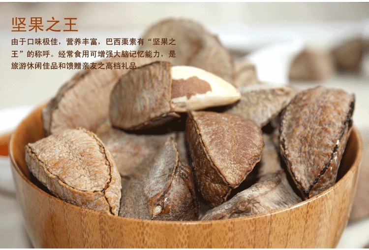 Hot selling free shipping Top super specialty in xinjiang Desert fruit longevity fruit abalone fruit Brazil