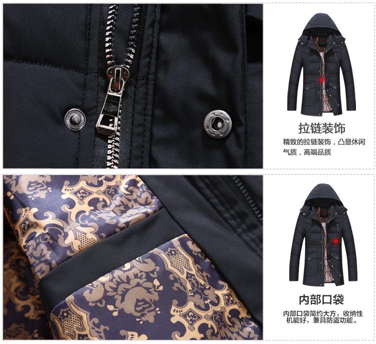 Скидки на Человек Пальто И Куртки 2016 мужская Мода Высокого класса Темперамент Согреться Плюс Размер Ватные Куртки Мужчины зимняя Куртка Мужчины бренд