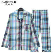Song Riel fashion cute plaid long sleeved pajamas couple casual comfort for men and women home