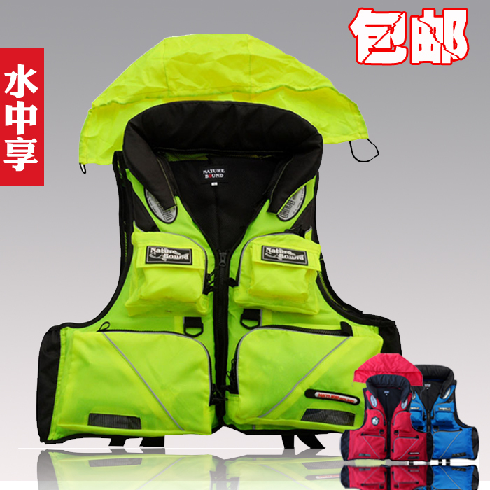 professional multifunction life jacket fishing vest fluorescent yellow survival suit (hooded) dedicated  -  merry xu's store store