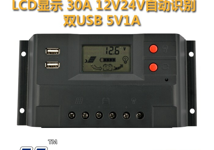 Solar solar charge controller 30a12v24vlcd Show Smart Silicon Series Specials Outlet<br><br>Aliexpress