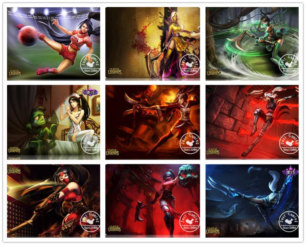 League of Legends figure Mouse Pads cosplay Shadow boxing - Kali 300x220x4MM(China (Mainland))
