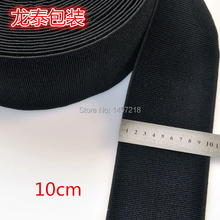 Wholesale Professional 100mm Width 5yards/roll Black Stretch elastic loop tape(China (Mainland))