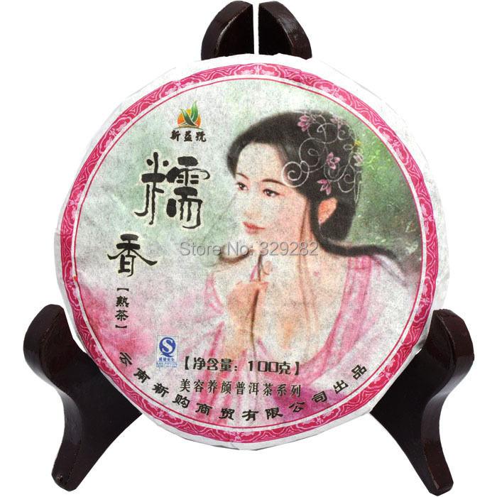 Glutious flavor Pu er Tea cake shu puer tea cake Ripe Puer Free Shipping