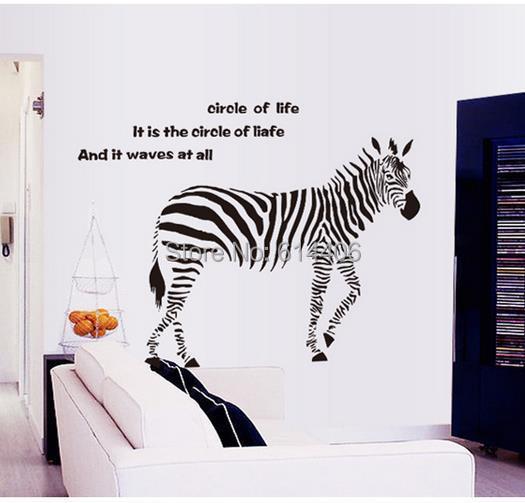 Classic animal wall stickers zebra wall decor art diy home for Diy room decor zebra