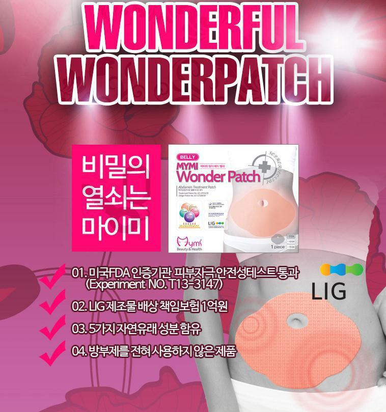5pieces Korea Belly Wing Mymi Wonder Patch Stick Slim Patch Weight Loss Burning Fat Patch