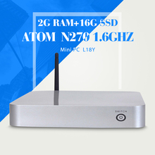 Ultra Low Power computer N270 2g ram networking thin client multi user network computing terminal industrial mini pc