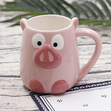 450ml Cute Pink Pig Ceramic Coffee Mug Hot Sale 3D Swine Hand Painted Water Cup And Mug Birthday Gift Free Shipping(China)
