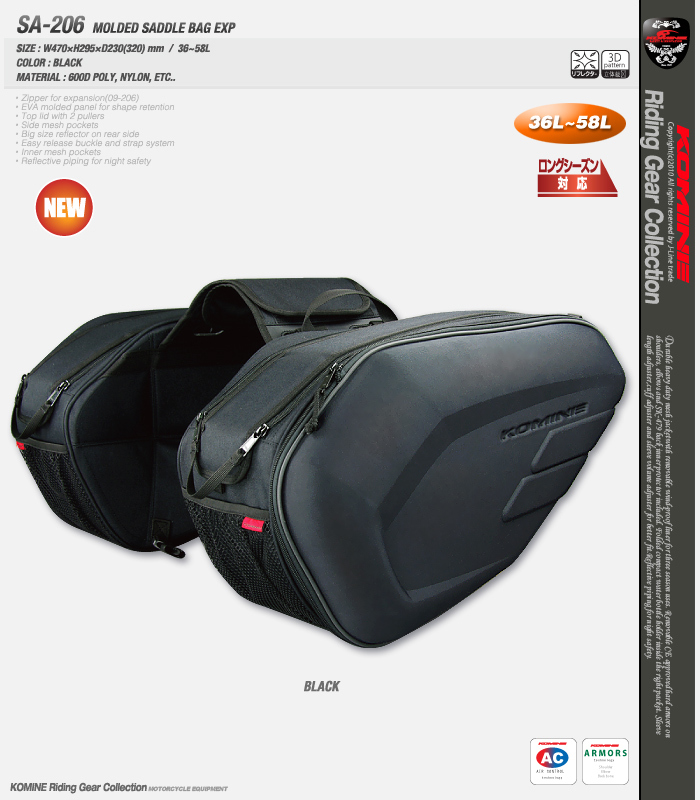 Мотоциклетная кожаная сумка для сидений Komine e/ems SA212