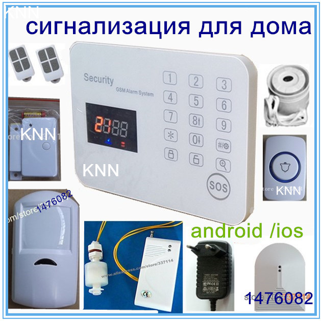app control home security alarm system includes panic emergency call button for elderly/ water leak /window glass broken alarmas(China (Mainland))