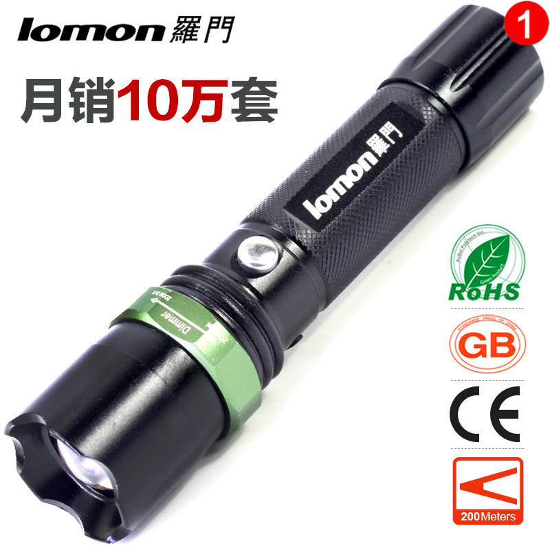 Tactical led rechargeable flashlight lanterna tatica streamlight led torch camping equipment flashlight pouch(China (Mainland))