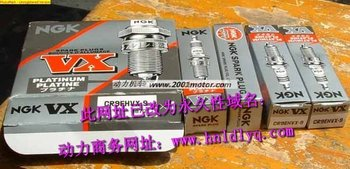 Japan NGK new CR9EHVX-9 diameter 10MM tusks-wire platinum spark plugs