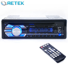 2016 New Car Remote Control FM Radio Tuner MP3 CD DVD Stereo Audio Music Player Support CD Drive AUX USB Charger TF(China (Mainland))