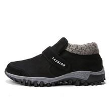Büyük Boy 47 Süper sıcak Erkekler kış çizmeler ayakkabı Rus tarzı kar botları süet deri Erkek kadın çizmeler ile kürk yarım çizmeler(China)
