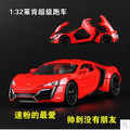 Lykan Hypersport W Motors supercar 1 32 car model Kids toy pull back sound light Furious