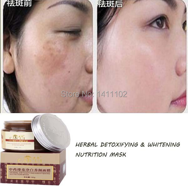 Her facial cream treatment great