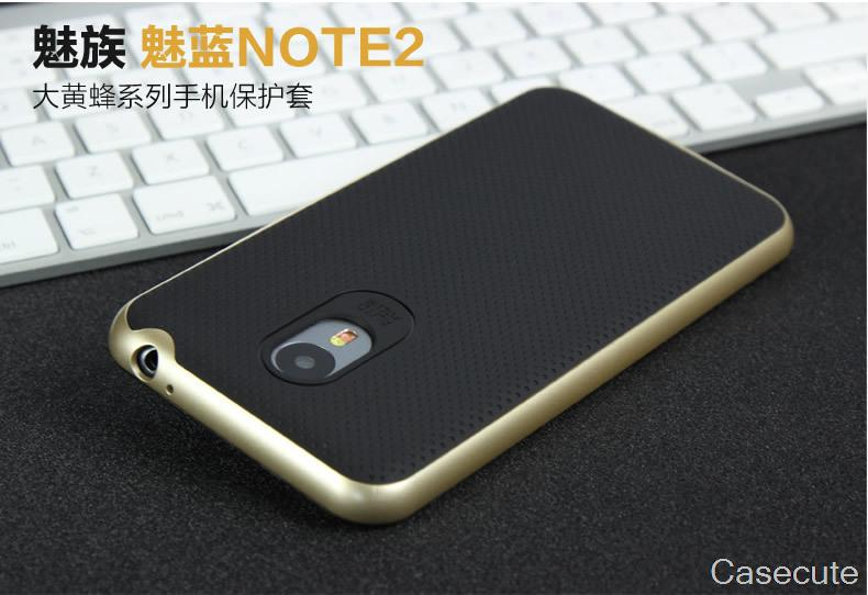 for Meizu M2 Note Case Ultra Slim Slippery High Quality Protective TPU+PC Phone Simply Back Cover for Meizu M2 Note In stock(China (Mainland))