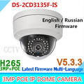 2015 New arrival 3MP camera DS 2CD3135F IS 1080P SD card dome Audio POE cctv IP