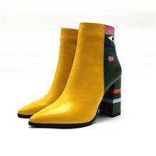 FEDONAS 2020 moda marka kadın yarım çizmeler baskı yüksek topuklu bayan ayakkabıları kadın parti dans pompaları temel deri çizmeler(China)