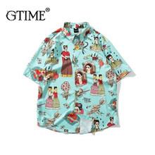 Дропшиппинг Gtime/Летняя футболка с коротким рукавом Винтаж Цветная рубашка Повседневный для шутника модные удобные Шорты, рубашка MCYR070(China)