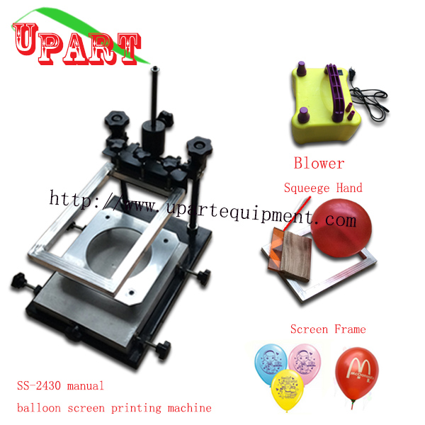 latex balloon printer for single color(China (Mainland))